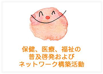 b_menu03